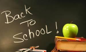 Προσοχή! Δείτε πότε ανοίγουν τα σχολεία και πότε... ξανακλείνουν λόγω αργιών