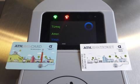 Αλλαγές στα Μέσα Μεταφοράς: Δείτε τι αλλάζει με το ηλεκτρονικό εισιτήριο