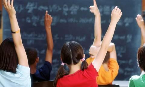 Έκτακτο οικονομικό βοήθημα για παιδιά της Α' τάξης Δημοτικού – Ποιοι οι δικαιούχοι