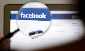 Προσοχή! Αυτός είναι ο ιός στο Facebook που καταστρέφει υπολογιστές – Τι δεν πρέπει ΠΟΤΕ να κάνετε!