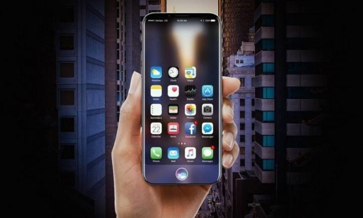 Δείτε πόσο θα κοστίζει το νέο iPhone 8
