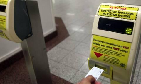 ΟΑΣΑ: Ποιοι θα δικαιούνται δωρεάν εισιτήρια και ποιες διαδρομές θα είναι πιο φτηνές