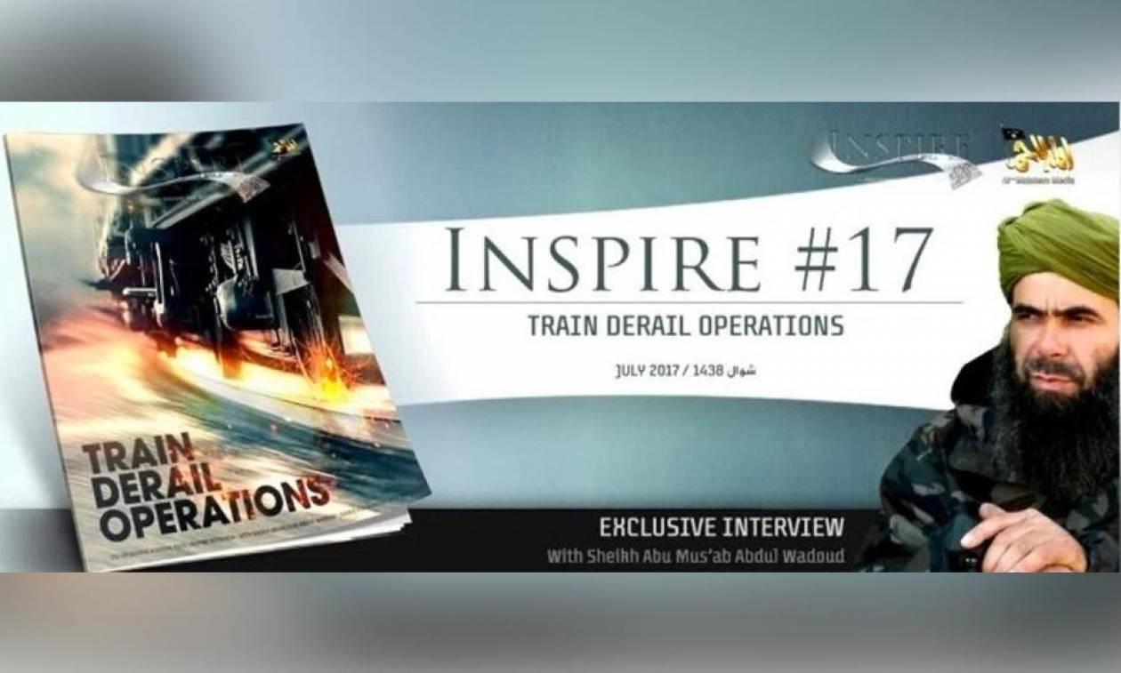 Βild: Εκτροχιασμοί τρένων στην Ευρώπη ο επόμενος στόχος των τρομοκρατών