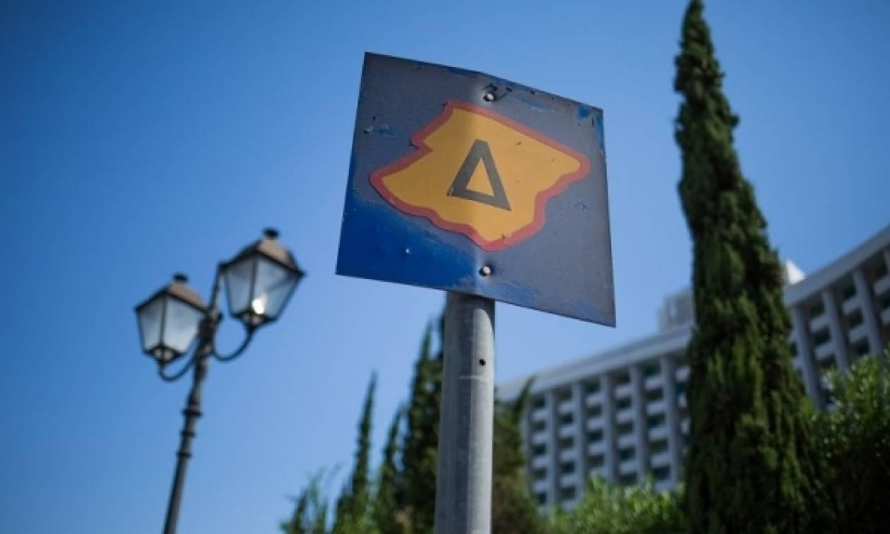 Χωρίς δακτύλιο η Αθήνα και για τις επόμενες μέρες