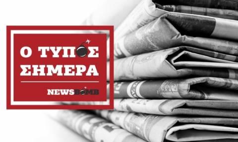 Εφημερίδες: Διαβάστε τα πρωτοσέλιδα των εφημερίδων (03/09/2017)