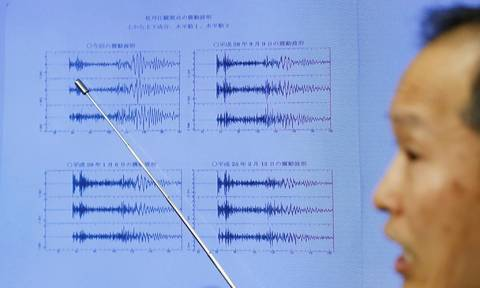 IAEA: «Εξαιρετικά ατυχής» ενέργεια η πυρηνική δοκιμή της Βόρειας Κορέας