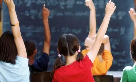 Έκτακτο οικονομικό βοήθημα για παιδιά της Α' τάξης Δημοτικού – Ποιους αφορά και τι να γνωρίζουν