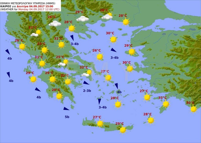 Καιρός τώρα: Με τοπικές νεφώσεις η Δευτέρα - Στους 33 βαθμούς η θερμοκρασία (pics)
