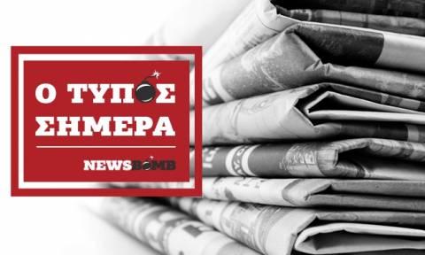 Εφημερίδες: Διαβάστε τα πρωτοσέλιδα των εφημερίδων (04/09/2017)