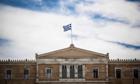 Ευρωπαϊκή Επιτροπή: Έξοδος της Ελλάδας από τη διαδικασία περί υπερβολικού ελλείματος
