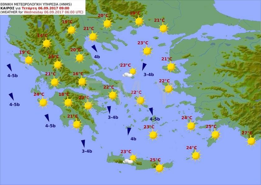 Καιρός τώρα: «Τροπική» η Τρίτη - Δείτε πού θα σημειωθούν βροχές (pics)