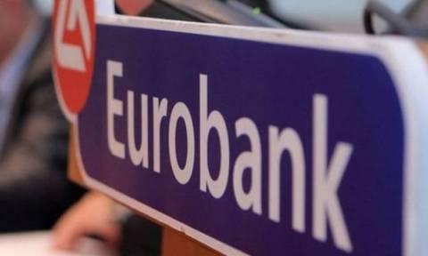 Πέντε οι προσφορές για τα «κόκκινα» δάνεια της Eurobank