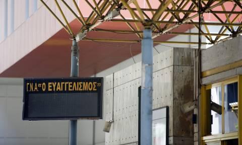 Σοκ: Στο νοσοκομείο σύζυγος γνωστού Έλληνα βουλευτή
