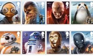 Γραμματόσημα... «Star Wars» από τα Βασιλικά Ταχυδρομεία! (pics)