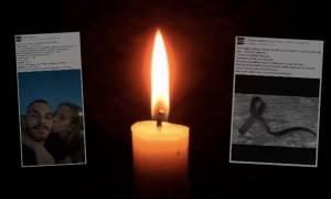 Συγκλονίζει o σύντροφος της Ειρήνης: «Πέθανες εσύ, πέθανα κι εγώ...»