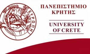Νέα διάκριση για το Πανεπιστήμιο Κρήτης