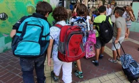 Νέα σχολική χρονιά: Δείτε τα σχολεία με τους λιγότερους μαθητές!