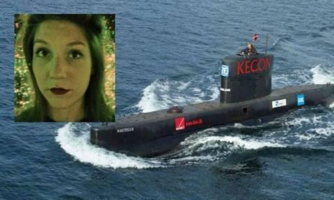 Συγκλονιστική αποκάλυψη: Έτσι σκοτώθηκε η δημοσιογράφος στο υποβρύχιο του δισεκατομμυριούχου
