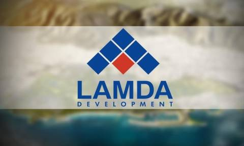 Lamda Development: Αύξηση της λειτουργικής κερδοφορίας το α' εξάμηνο του 2017