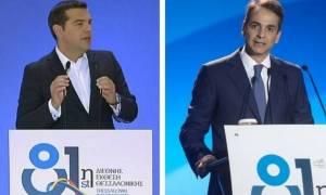 ΔΕΘ 2017: Πότε θα πάνε στη Θεσσαλονίκη Τσίπρας και Μητσοτάκης