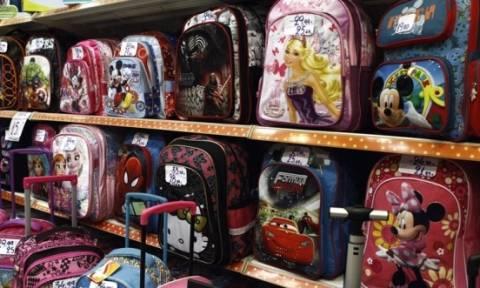 Σχολική τσάντα: Όσα πρέπει να προσέξουν οι γονείς