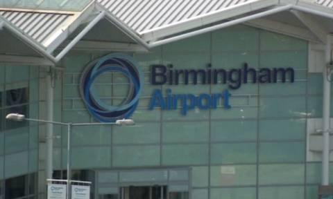 Βρετανία: Ύποπτοι τρομοκράτες συνελήφθησαν στο αεροδρόμιο του Μπέρμιγχαμ