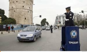 ΔΕΘ 2017: Όλα τα μέτρα της Τροχαίας στη Θεσσαλονίκη