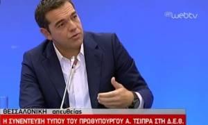 ΔΕΘ 2017 - Τσίπρας: Διορθώσεις στον ΕΝΦΙΑ από το 2019 και μέρισμα στους αδύναμους