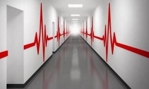 Δευτέρα 11 Σεπτεμβρίου: Δείτε ποια νοσοκομεία εφημερεύουν σήμερα
