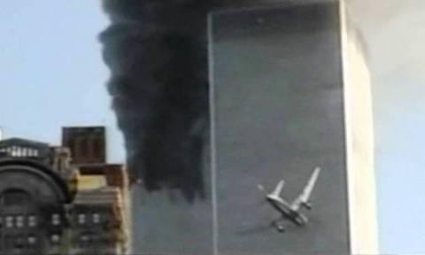 11η Σεπτεμβρίου 2001: Βίντεο-Σοκ - 'Ηταν ολογράμματα τα αεροπλάνα στους Δίδυμους Πύργους;
