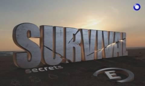 Survival Secret: Αυτά είναι τα μεγάλα λάθη που στιγμάτισαν το παιχνίδι (video)