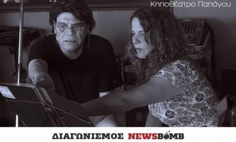 Διαγωνισμός Newsbomb.gr: Κερδίστε προσκλήσεις για τη συναυλία Ξυδάκη - Τσαλιγοπούλου - Boğaz Musique
