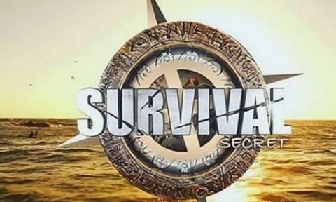 Survival Secret: Μόνο εδώ - Δείτε εδώ όλους τους παίκτες και τα αγωνίσματα