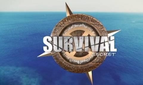 Στο Survival Secret και ο πατέρας Βασάλος... (video)