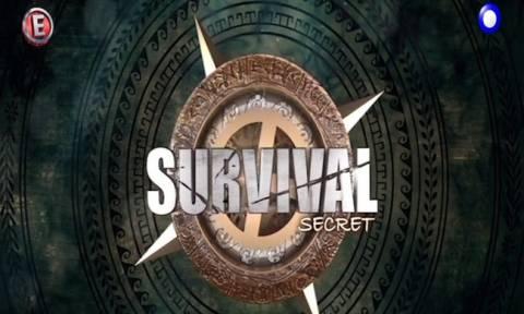 Epsilon: Πρεμιέρα για το Survival Secret