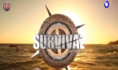 Survival Secret: Άρχισαν οι διαρροές - Ποιος θα φύγει πρώτος από το παιχνίδι