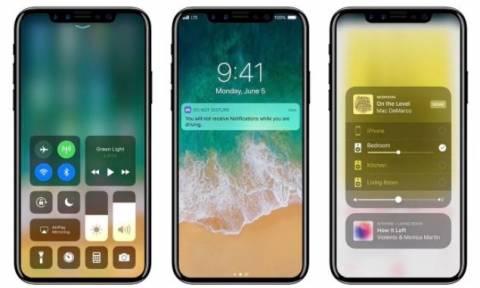 Δείτε LIVE την παρουσίαση του iPhone 8 - Πόσο κοστίζει!