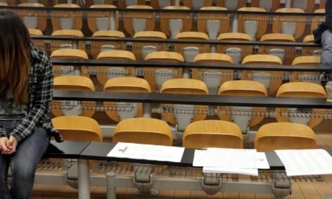 Νέος σάλος: Δωρεάν μεταπτυχιακά για παιδιά καθηγητών στο Πανεπιστήμιο Δυτικής Μακεδονίας!
