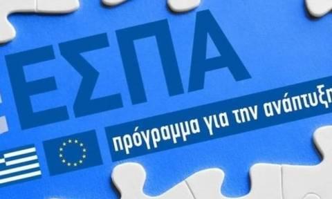 Επιδότηση νέων επιχειρήσεων 2017: ΕΣΠΑ - Έρχεται νέο πρόγραμμα για τον τουρισμό