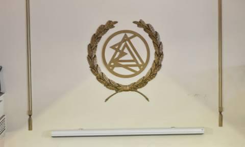 Εξαφανίστηκαν 90.000 ευρώ από το χρηματοκιβώτιο του Δικηγορικού Συλλόγου Αθηνών