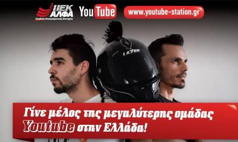 Ο Κώστας Χαρδαβέλλας «υπογράφει» το πρώτο Youtube Station στην Ελλάδα