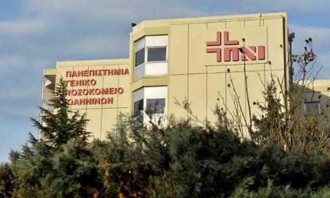Πανεπιστημιακό Νοσοκομείο Ιωαννίνων: Στέλνει στον εισαγγελέα εταιρεία καθαριότητας