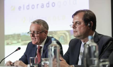 H νέα ανακοίνωση της Eldorado: Τι αποκαλύπτει για τη Διαιτησία