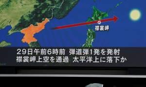 Διαφωνούν ΗΠΑ και Ιαπωνία στον τύπου του πυραύλου που εκτόξευσε η Βόρεια Κορέα