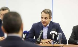 ΔΕΘ 2017: Δουλειές και μείωση φόρων - Το σχέδιο που θα παρουσιάσει ο Μητσοτάκης