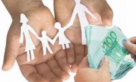 Αυτός ο Δήμος θα δίνει 2.000 ευρώ για κάθε παιδί που γεννιέται!