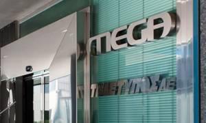 ΕΣΗΕΑ: Να εξοφληθεί το σύνολο των οφειλομένων μισθών στο MEGA