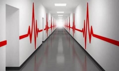 Δεύτερα 18 Σεπτεμβρίου: Δείτε ποια νοσοκομεία εφημερεύουν σήμερα