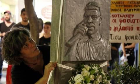 Επεισόδια και χημικά στην πορεία για τα τέσσερα χρόνια από τη δολοφονία του Παύλου Φύσσα
