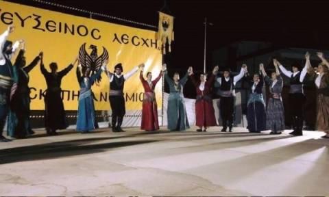 Εύξεινος Λέσχη Χαρίεσσας: Έναρξη τμημάτων για τη νέα χορευτική χρονιά 2017-2018